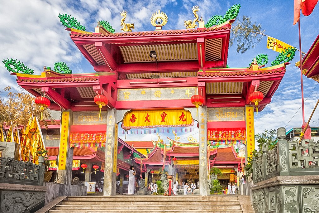 JuiTui Shrine (also called JuiTui Tao Bo Geng) is a Chinese shrine located in Phuket, Thailand.