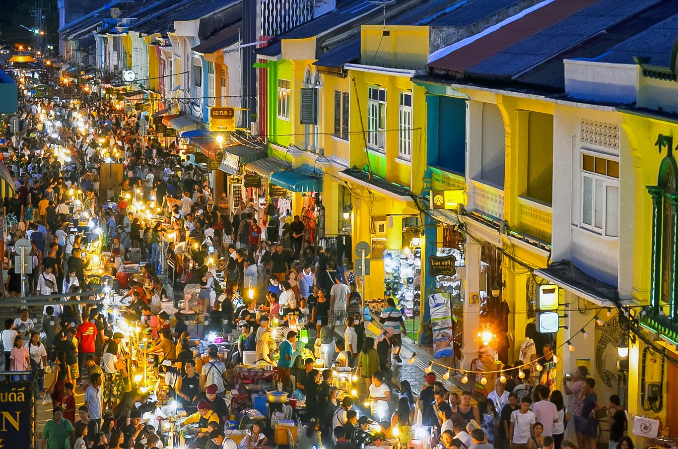Phuket Town Weekend Night Market (also called Ak Phuket night market) is an excellent place to see real Phuket Thailand.